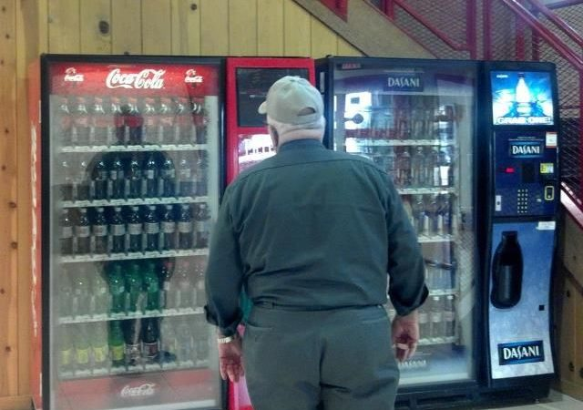 Vending Machine Business Buying Guide
